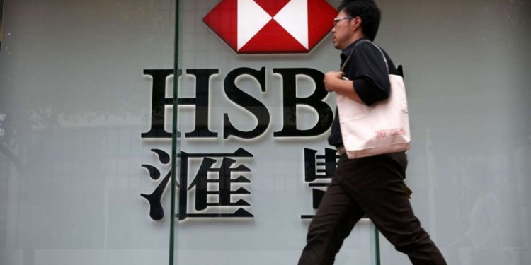HSBC to launch new mobile P2P